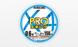 Плетено влакно DUEL Hardcore X4 PRO 150m. Orange-Egi color
