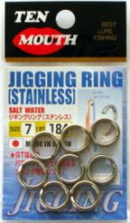 Халки NT Swivel Japan Big Game D-25