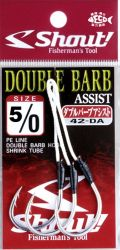Върз.куки Shout Double Barb Assist 42-DA