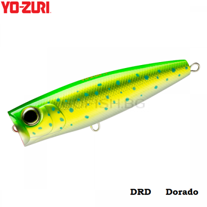 Yo-Zuri Hydro Popper F 90mm. R1151