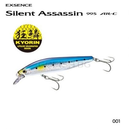 Shimano Silent Assassin 99S