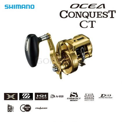 Макара мултипликатор Shimano Ocea Conquest CT