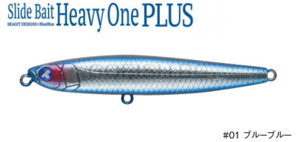 Blue Blue Slde Bait Heavy ONE PLUS