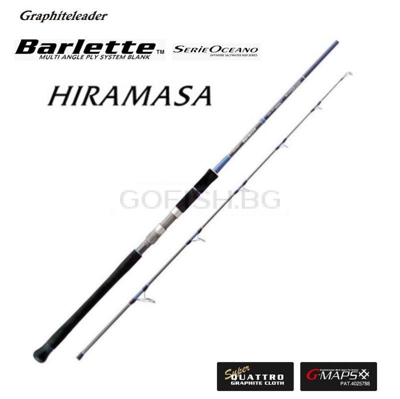 Прът Graphiteleader Barlette Hiramasa GSOBS-75HX-HIRAMASA