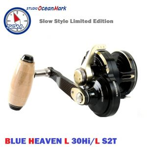 Мултипликатор Studio Ocean Mark Blue Heaven L-30Hi/L S2T-BG  limited Edition 2017