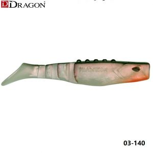 Туистер Dragon Phantom 7.5cm.