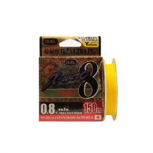 Плетено влакно DUEL X-WIRE Eight X8 Sea Bass H3410-Yellow - 150m.