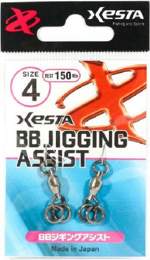 Вирбели за джигинг XESTA BB Jigging Assist