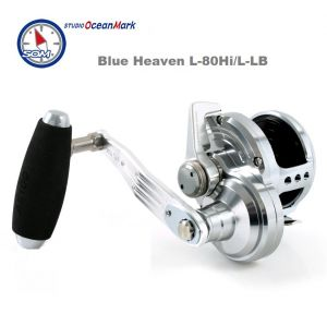 Мултипликатор Studio Ocean Mark Blue Heaven L-80Hi/L-LB (Made in Japan)