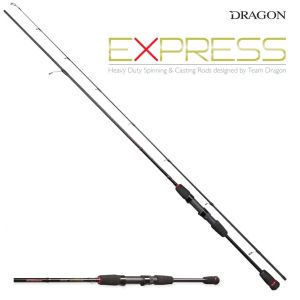 Прът Dragon Express Spinn 30 2.45m. 10-30gr - XF