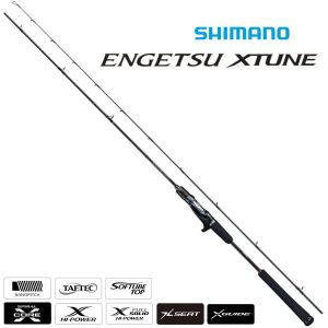 Въдица Shimano ENGETSU XTUNE B610MHS Right 2.08m. 45-200gr.
