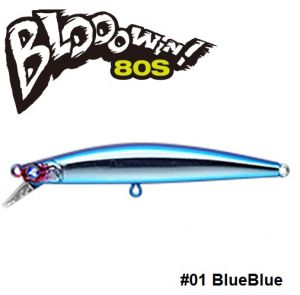 Воблер Blue Blue Blooowin 80S -8gr Made in Japan